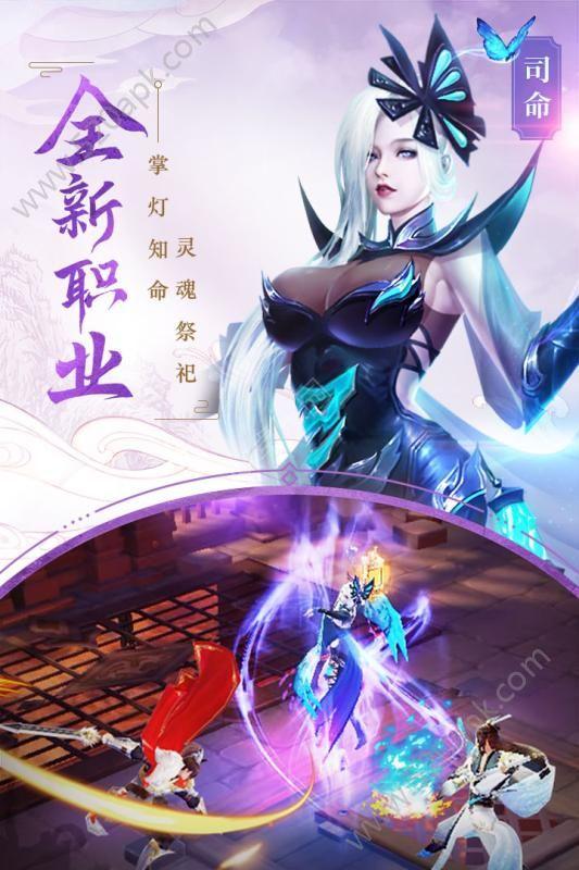 思美人H5必赢亚洲56.net官方网站下载正版免费在线玩图4: