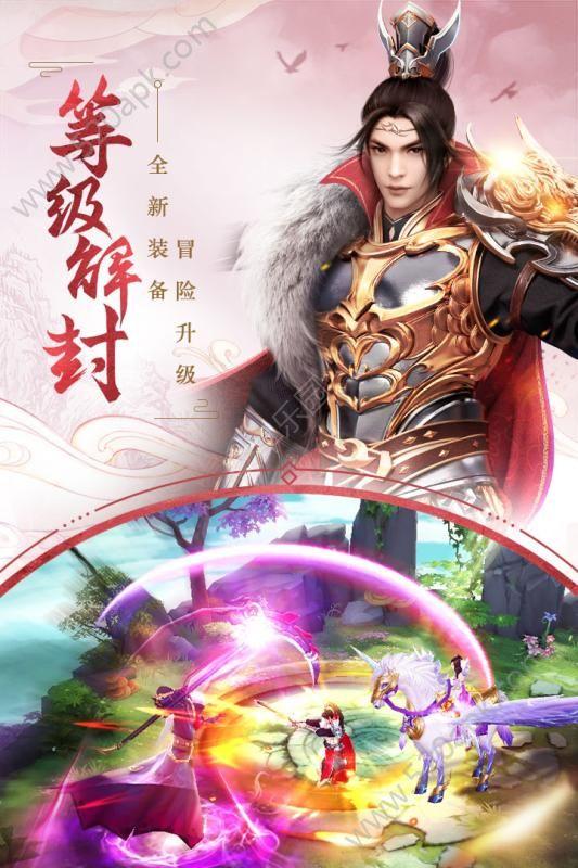 思美人H5必赢亚洲56.net官方网站下载正版免费在线玩图2: