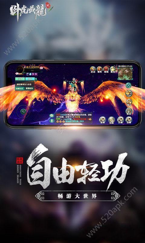 卧虎藏龙2官方网站正版必赢亚洲56.net图1: