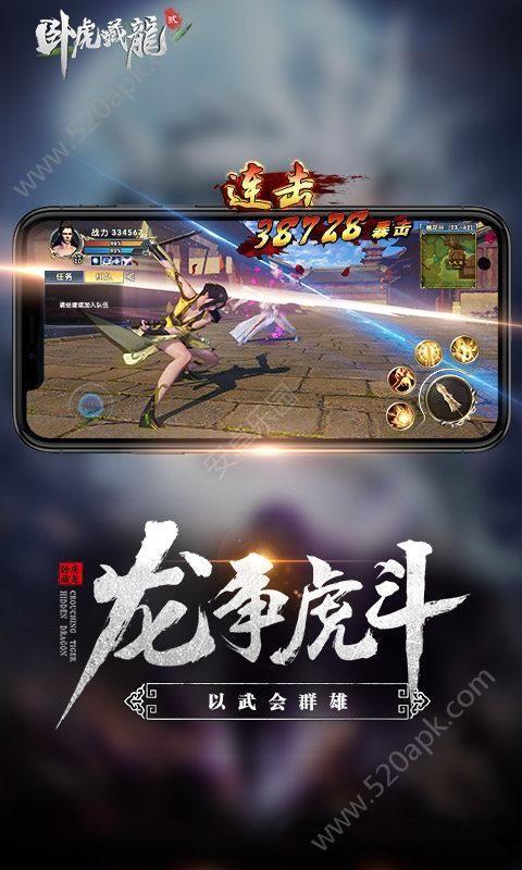 卧虎藏龙2官方网站正版必赢亚洲56.net图4: