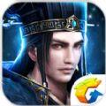 腾讯三国群英传霸王之业官方网站正版游戏 v1.9.5