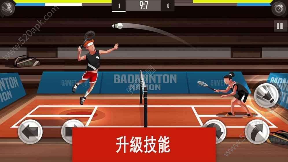 羽毛球高高手必赢亚洲56.net手机版最新下载图3: