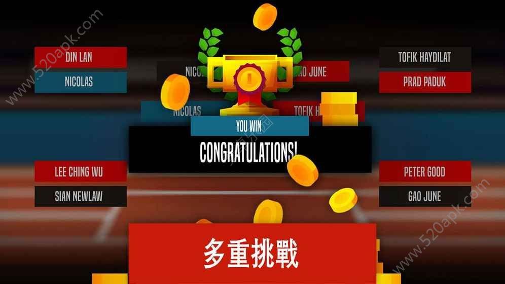 羽毛球高高手必赢亚洲56.net手机版最新下载图4: