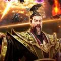 大君主九游版