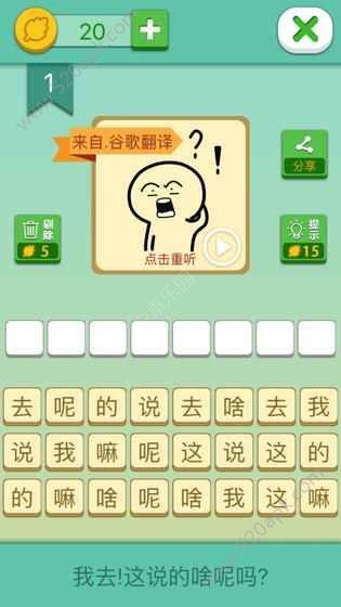 我去这说的啥呢吗官方必赢亚洲56.net必赢亚洲56.net手机版版图3:
