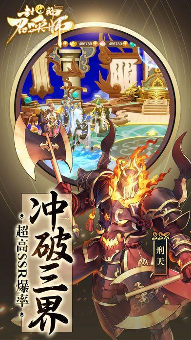 封神召唤师官方网站正版必赢亚洲56.net图3: