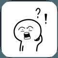 我去这说的啥呢吗官方游戏安卓版 v1.0