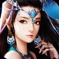 无极修仙官方唯一指定网站正版游戏 v1.36.0