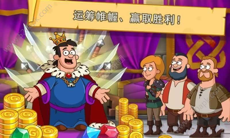 城堡奇兵中文无限金币内购破解版  v1.0图4
