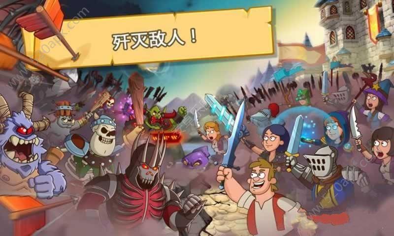 城堡奇兵中文无限金币内购破解版  v1.0图1