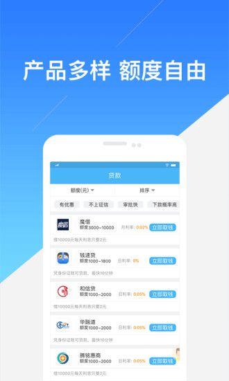 现金橙卡app官方手机版下载图3: