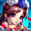 仙侣传说手机版官方正版免费下载百度九游版 v1.0.0