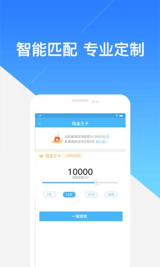现金橙卡app官方手机版下载图4: