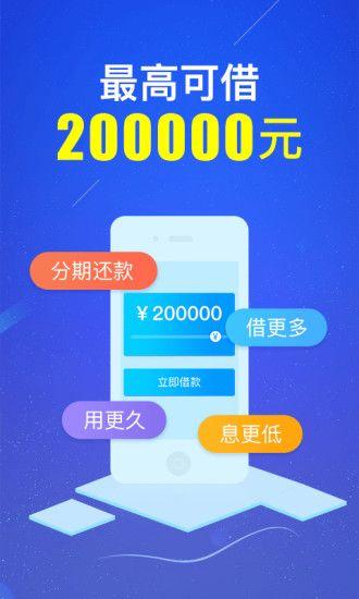 现金橙卡app官方手机版下载图1: