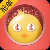 财鸟抢单官方手机版app下载 v3.0.2