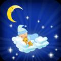 睡前儿童故事在线听软件手机版app下载 v1.12