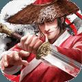 刀剑兵器谱官方唯一指定网站正版游戏 v2.9.20171208