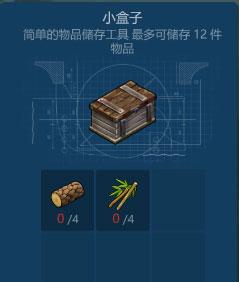 侏罗纪生存小盒子怎么获得?小盒子获取方法[图]