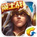 腾讯魔法门之英雄无敌战争纪元官方网站安卓版手游 v1.0.213