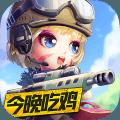 弹弹岛2手游下载百度版 v1.9.6