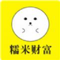 糯米钱包官方手机版app下载 v1.0