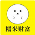 糯米财富官方手机版app下载 v1.0