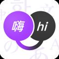 腾讯翻译君app官方版下载 v2.8.2.108