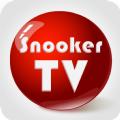 斯诺克TV直播软件最新版app下载 v1.0.2