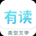 有读故事app手机版下载 v1.0.3