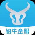 铂牛金服官方手机版app下载 v1.1