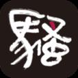 人文骚客app必赢亚洲56.net手机版版下载 v01.00.0003