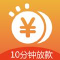 慧星贷官方手机版app下载 v1.0