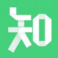 阔知学堂app必赢亚洲56.net手机版最新版下载 v4.2.9