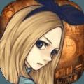 爱丽丝与暗之女王手机版游戏官方最新版 v1.0