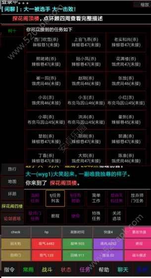 风云2018MUD官网必赢亚洲56.net手机版下载图1: