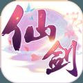 仙剑奇侠传六界情缘官网版