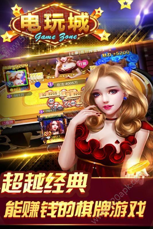 网易街机必赢亚洲56.net机手机版必赢亚洲56.net官方最新版下载安装图5: