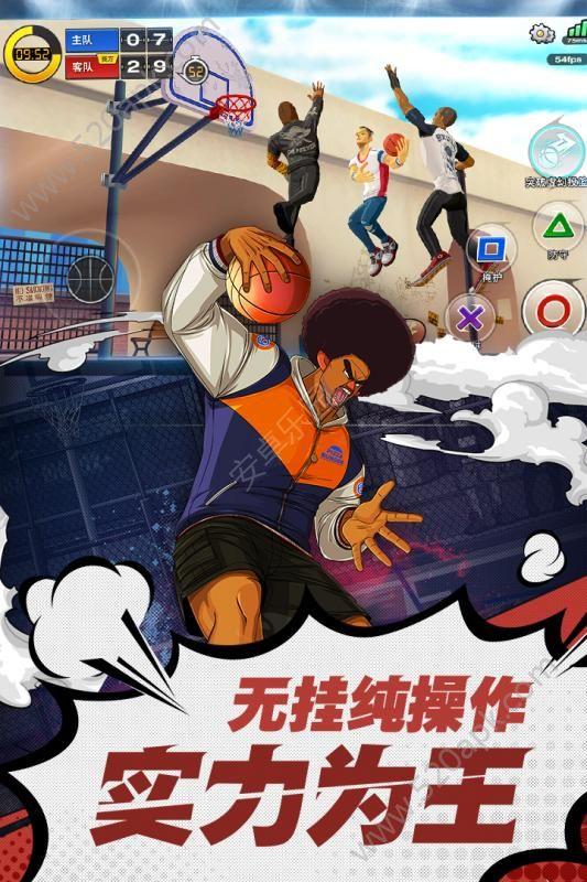 潮人篮球56net必赢客户端下载九游版图3: