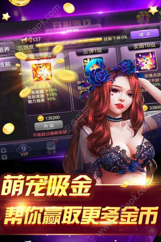 网易街机必赢亚洲56.net机手机版必赢亚洲56.net官方最新版下载安装图1: