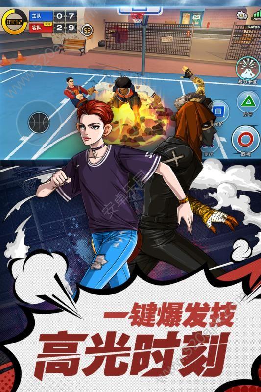 潮人篮球56net必赢客户端下载九游版图4: