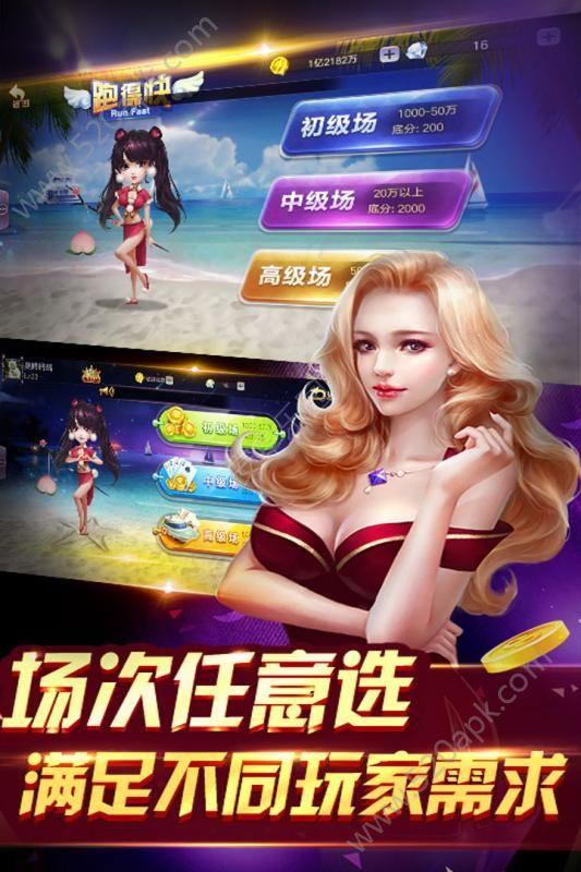 网易街机必赢亚洲56.net机手机版必赢亚洲56.net官方最新版下载安装图4: