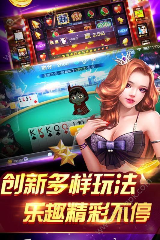 网易街机必赢亚洲56.net机手机版必赢亚洲56.net官方最新版下载安装图2: