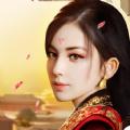 爱妃别跑游戏官方下载手机版 v1.0.0