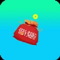 借钱啦贷款app官方最新版下载 v1.0.0