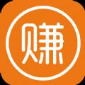 手机免费赚钱软件手机版app下载 v2.3.5