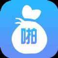啪啪借钱安卓版app下载 V1.0