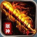 烈焰屠神冰鸟游戏最新版官网下载九游内测安装 v1.0