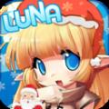 露娜物语仙境冒险手游官网下载安卓游戏最新版 v1.0.5