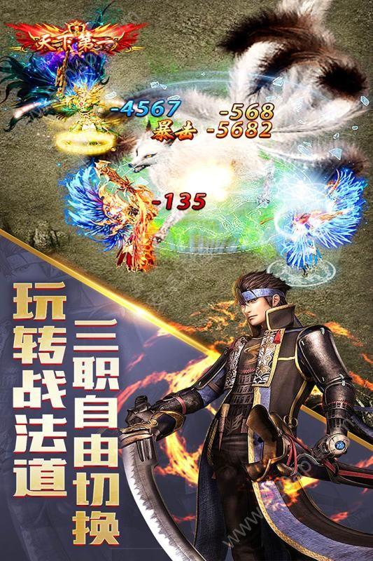 皇途霸业H5官方网站下载九游版  v1.0.0图3