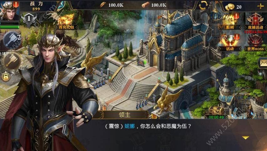 战地荣耀MG手游官方网站下载最新版  v1.5.0图1
